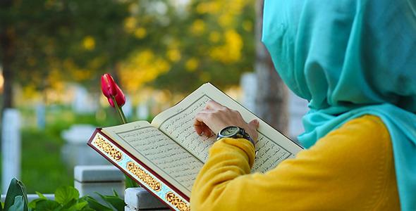 Cursus 'De Koran leren lezen'